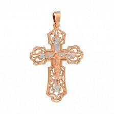 Золотой крестик Безграничная любовь