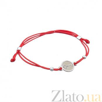 Шелковый браслет с серебряной вставкой Ключ Ключ