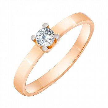 Кольцо из красного золота с фианитом 000023219