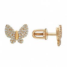 Серьги в красном золоте Невесомые бабочки с фианитами