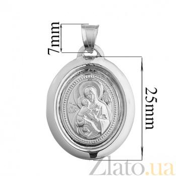 Серебряная ладанка Богородица с Младенцем 000018877