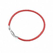 Кожаный браслет красного цвета с серебряной застёжкой Лион