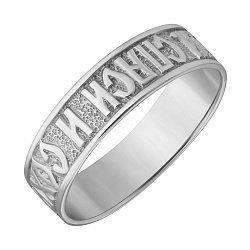 Золотое кольцо в белом цвете Спаси и Сохрани