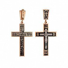 Золотой крестик с черной эмалью Молитва