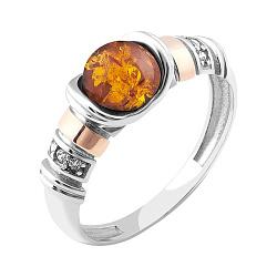 Серебряное кольцо с золотыми накладками, янтарем и фианитами 000087684