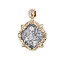 Серебряная ладанка с позолотой и чернением Святой Николай Чудотворец 000034517
