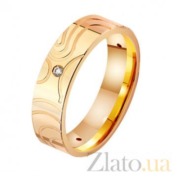 Золотое обручальное кольцо с фианитом  Моя страсть TRF--412736