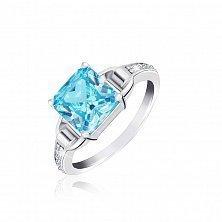 Серебряное кольцо Будапешт с голубым и белыми фианитами