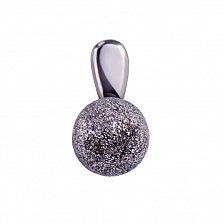 Серебряная подвеска Солнечная мозаика в форме шара с шероховатой поверхностью и чернением