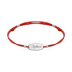 Браслет из серебра и красной шелковой нити Артем 000145178