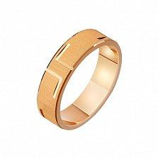 Золотое обручальное кольцо Первый поцелуй