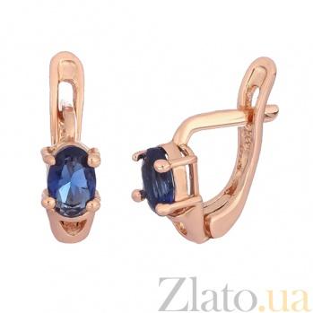 Серебряные серьги с позолотой и синими фианитами Грейс SLX--С3ФС/092