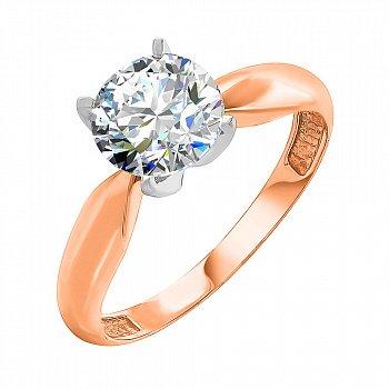 Кольцо из красного золота  с цирконием Swarovski 000035440
