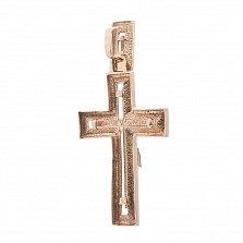 Золотой крест Святое Распятие