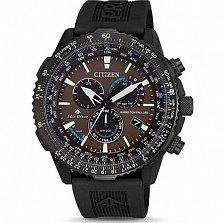 Часы наручные Citizen CB5005-13X