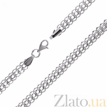 Серебряный браслет Королевский бисмарк с алмазной гранью 000043182