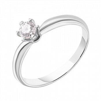 Кольцо из белого золота с бриллиантом, 0,35ct 000034721