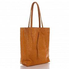 Кожаная сумка на каждый день Genuine Leather 7803 коньячного цвета с завязками и мягкой складкой