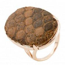 Серебряное кольцо Анаконда с коньячной кожей питона
