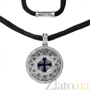 Колье серебрянное Звезда Эрцгаммы со шнурком,  ø 2,5см HUF--10424-МРш.п