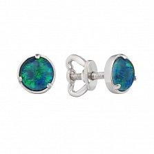 Золотые серьги-пуссеты Вселенная в белом цвете с сине-зелеными опалами
