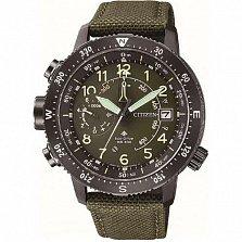 Часы наручные Citizen BN4045-12X