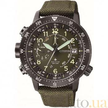 Часы наручные Citizen BN4045-12X 000086776