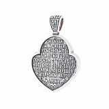 Серебряная ладанка с чернением и позолотой Ангел Хранитель