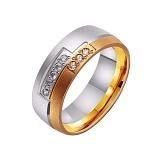 Золотое обручальное кольцо Нежность нашей страсти