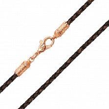 Ювелирный шнурок Стихия из коньячной плетеной кожи с золотым замочком в виде рыбки