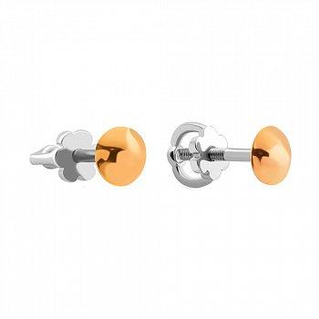 Серебряные серьги-пуссеты с золотыми накладками 000116078