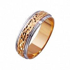 Золотое обручальное кольцо Искры любви