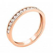Кольцо в красном золоте Мадемуазель с кристаллами циркония