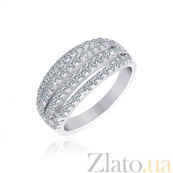 Серебряное кольцо Азурита с цирконием 000030954