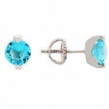 Сережки-пуссеты из серебра с голубыми фианитами Аделис