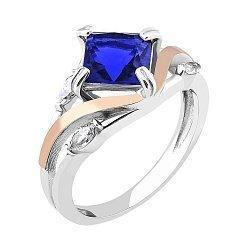 Серебряное родированное кольцо с золотыми накладками, синим альпинитом и фианитами 000087716