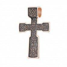 Золотой крестик Молитва с чернением