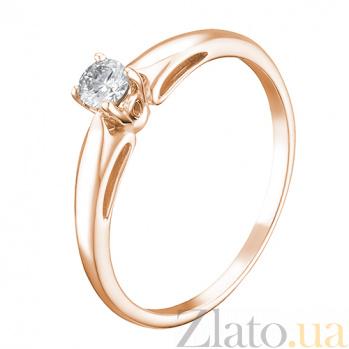 Золотое кольцо Эдма в красном цвете с бриллиантом 000061556