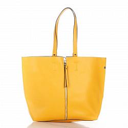 Кожаная сумка на каждый день Genuine Leather 7742 желтого цвета с декоративной вертикальной молнией