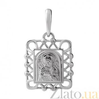 Серебряная ладанка Умягчение злых сердец TNG--140203С