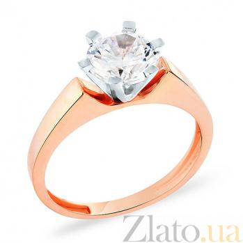 Золотое кольцо для помолвки с фианитом Жизнь прекрасна SUF--153211