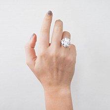 Серебряное кольцо Сабрина с цирконием