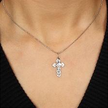 Серебряный крестик Вечный Спаситель с насечкой