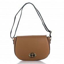 Кожаная сумка на каждый день Genuine Leather 3275 коньячного цвета на клапане с поворотным замком