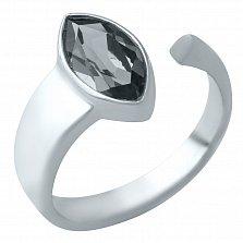 Серебряное кольцо Гвенни с александритом
