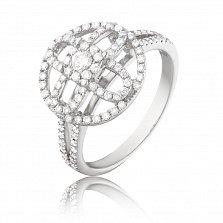 Золотое кольцо Австрия в белом цвете с узорами и бриллиантами