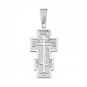 Серебряный православный крест 000123667