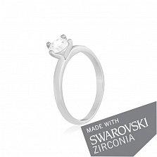 Серебряное кольцо Лиллак с цирконием SWAROVSKI ZIRCONIA