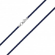 Темно- синий шелковый шнурок Ветер с серебряным замком,2.5 мм