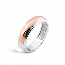 Серебряное кольцо Счастье с золотой накладкой и родием